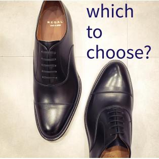 あなたならどちらを選びますか?