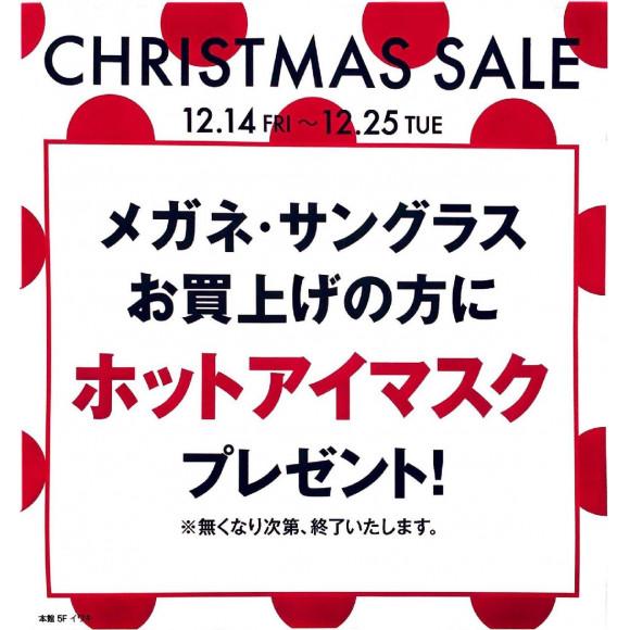 ♡クリスマスフェア開催♡