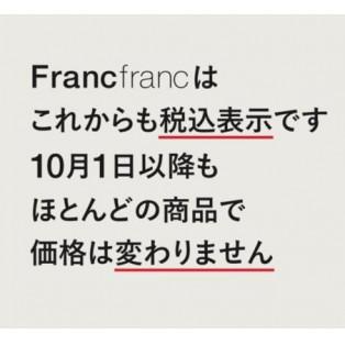 【価格改定のお知らせ】
