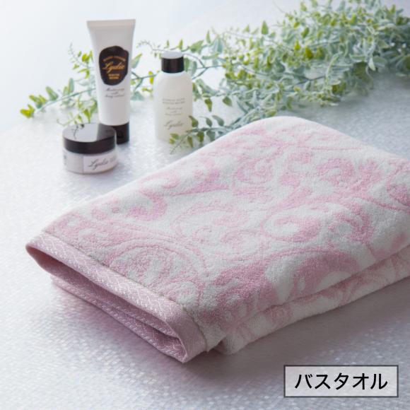 【SALE】コラーゲン配合タオル