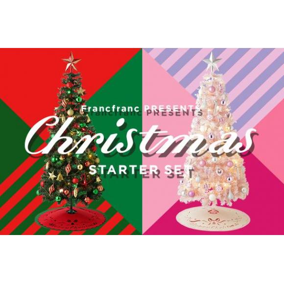 【クリスマス】クリスマス  スターターセット