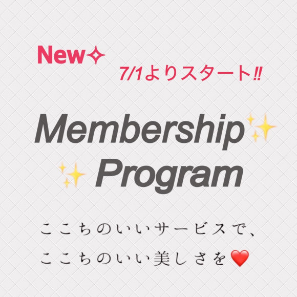 ☆オルビス メンバーシッププログラム☆