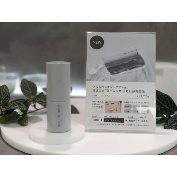 待望のORBIS uセラム新発売!