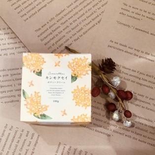 秋の甘い香り。生活の木からキンモクセイアイテム発売中!