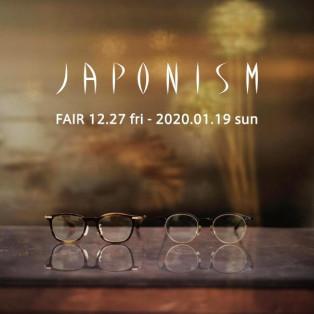 JAPONISMフェア開催