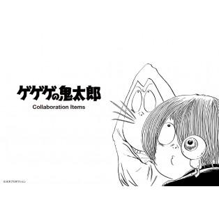 ゲゲゲの鬼太郎×グラニフ コラボレーションアイテム 登場!