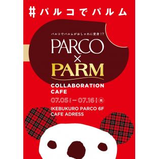 「PARCO×PARM」コラボレーションカフェ開催中☆