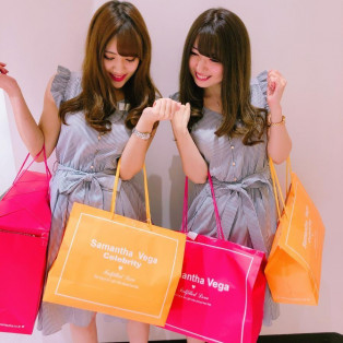 【※数量限定】Samantha Vega Happy bag
