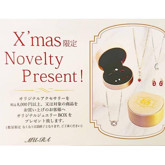 X'mas Novelty Present.:*:・'°☆ .