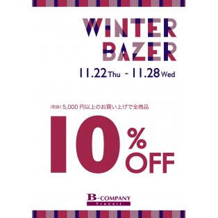 ▽最大20%OFF*WINTER BAZER▽