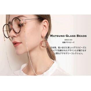 ★MATSUNO GLASS BEADS 期間限定販売★ 7月16日~29日