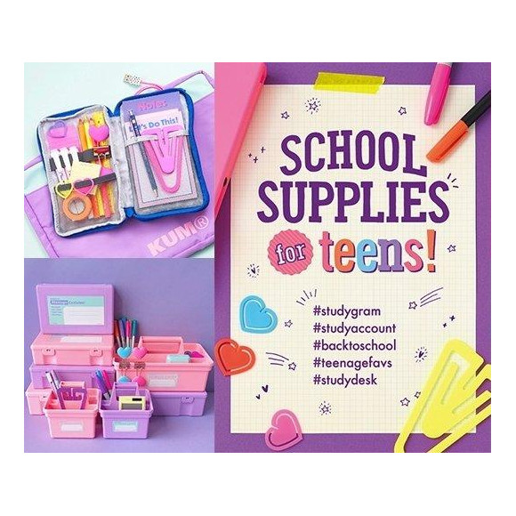 8/16(金)からスタート♪『SCHOOL SUPPLIES for teens!』