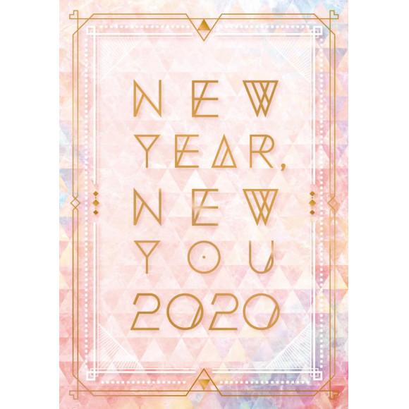 あなたの開運コスメは?♪ NEW YEAR, NEW YOU 2020 プロモーション開催中!