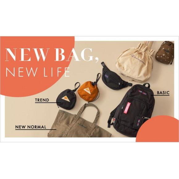 最新バッグが幅広くラインアップ★『NEW BAG, NEW LIFE』プロモーション スタート♪