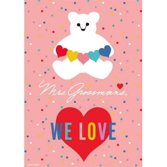 みんな大好き♪『Mrs.Grossman's WE LOVE』プロモーション スタート!