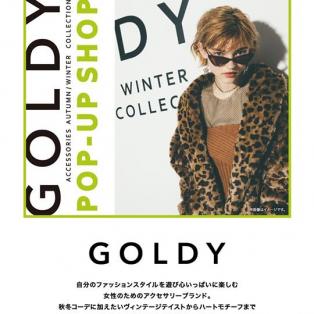「GOLDY」期間限定販売のお知らせ