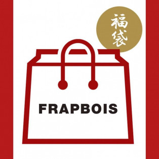2021年FRAPBOIS福袋先行受注のお知らせ