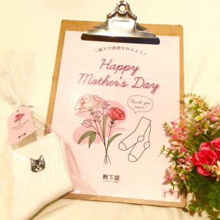 ◆ mother's day ◆