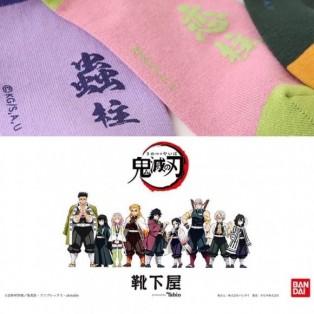 TVアニメ「鬼滅の刃」の「靴下屋」オリジナルデザイン靴下販売中!