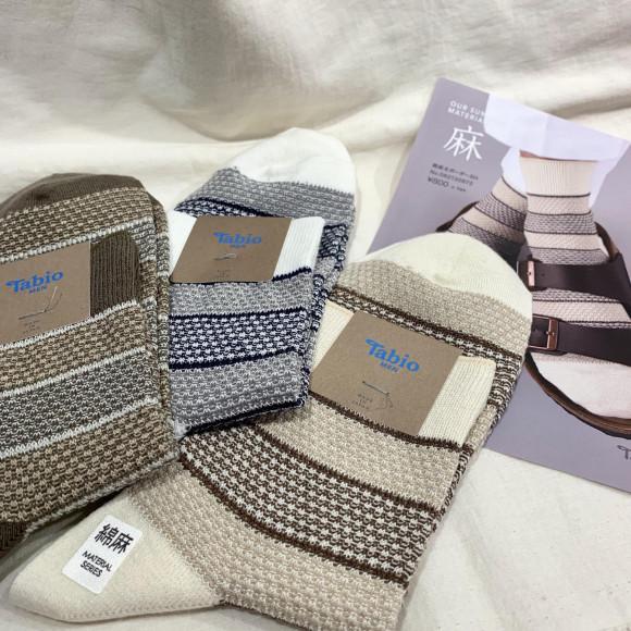 men's ▶︎麻◀︎ socks