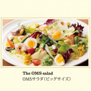 野菜たっぷりOMSサラダ♪
