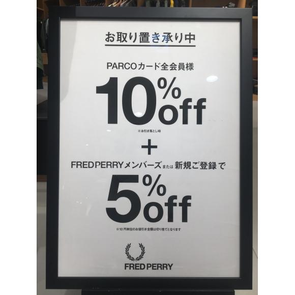 いよいよ明日から!パルコカード10%OFF☆