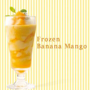 バナナマンゴーフローズン♪