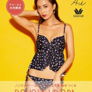 【池袋パルコ】 ダブルアップブラ Mini Flowerビスチェ ビキニ