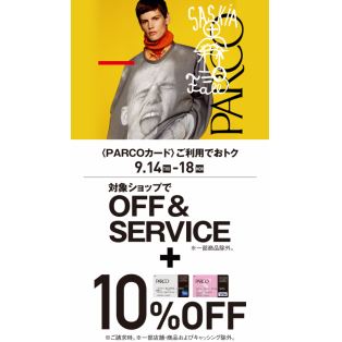 新商品R&Aヘアマスク♪<<パルコ10%OFFセール 今日からスタート!>>