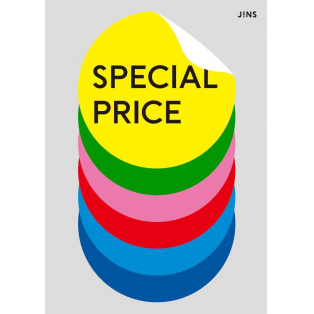 MAX33%OFF!JINSのSUMMER SPECIAL PRICE!