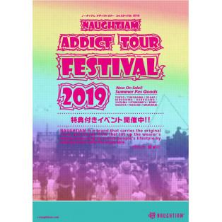 【告知】NAUGHTIAM ADDICT TOUR FESTIVAL 2019 開催!
