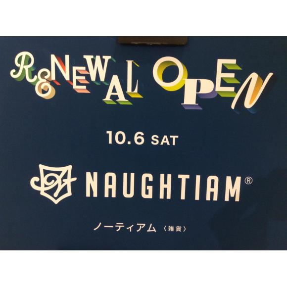 NEW OPEN!!!
