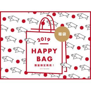 2019年初売りから発売☆HAPPY BAG(福袋)の中身を発表!