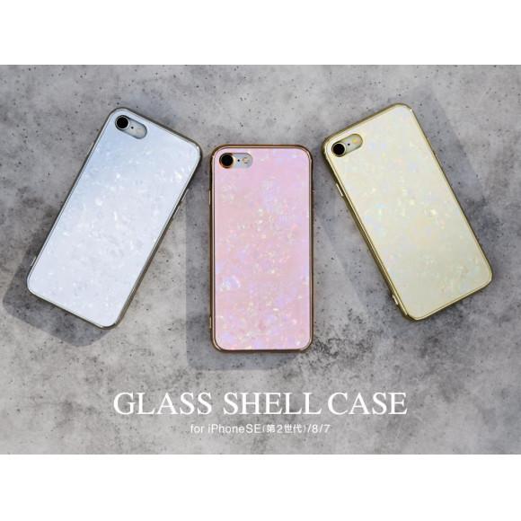 高級感溢れる上品な輝きのiPhoneSEケース!