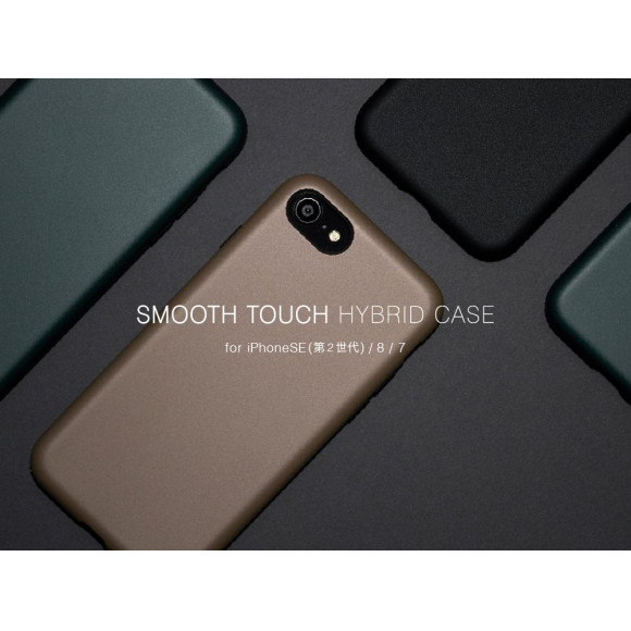 "iPhoneSE対応!高い耐衝撃性能を備えた""Smooth Touch Hybrid Case""!"