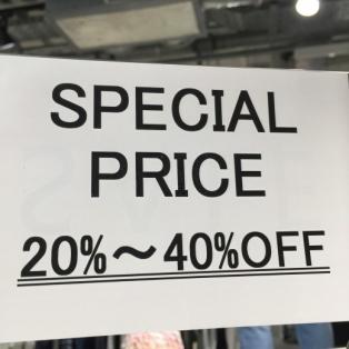 PARTY SALE × USポイント2倍 ×PARCOカードで10%