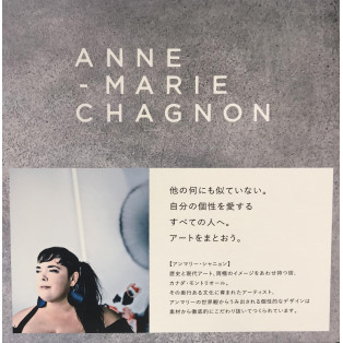 《 ANNE-MARIE CHAGNOE 》 POPUP