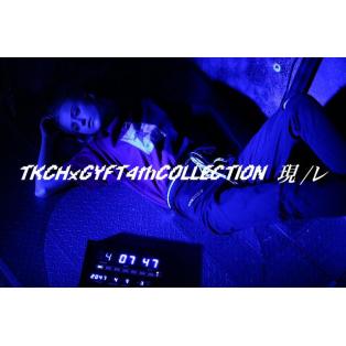 8/12(日)11:00~店頭先行販売開始!!!【TKCH×GYFT by H>FRACTAL】4th COLLECTION