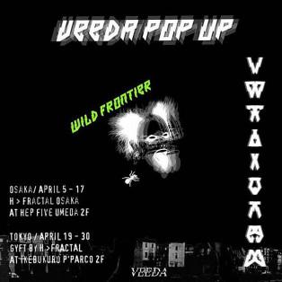 2019.04.19.FRI-04.30.TUE【VEEDA POPUP TOUR in JAPAN】