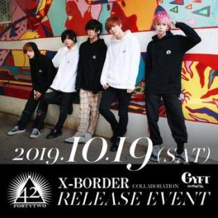 [2019.10.19] メンズグループ「X-BORDER」RELEASE EVENT