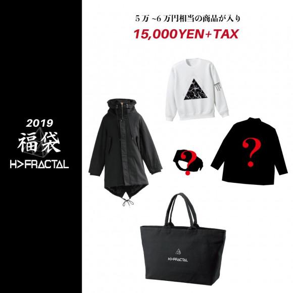 2019年 PARCO初売り福袋大市!!! 1.1(TUE) AM10:00スタート!!!
