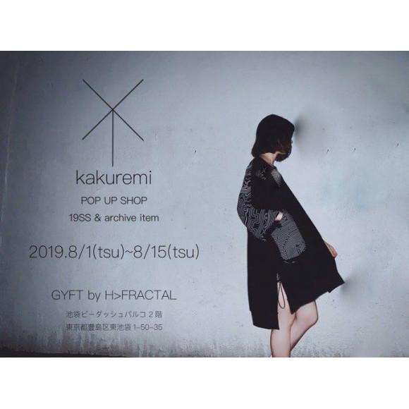 【coming soon!!】