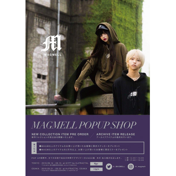 【2019.09.14.SAT-15.SUN】MAGMELL POP UP SHOP
