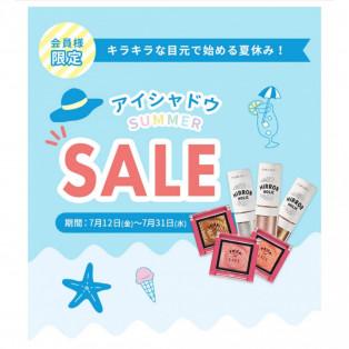 ☆★SUMMER SALE★☆