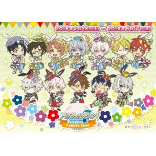 「アイドリッシュセブン Rabbits Shop」4月28日(土)~5月17日(木)OPEN!
