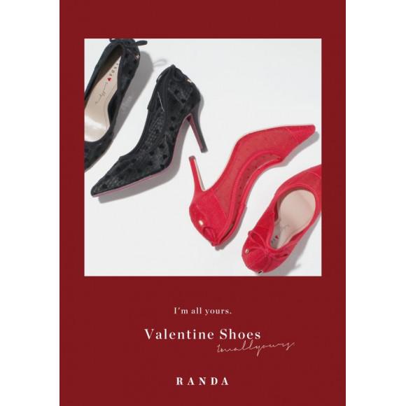 RANDAから女性のためのバレンタインシューズが登場!