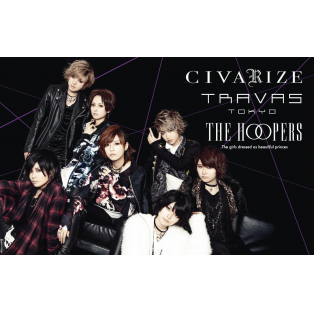 CIVARIZE & TRAVAS TOKYO × THE HOOPERS SPECIAL COLLABORATION