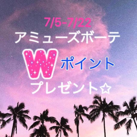 ♡ Wポイント プレゼント♡