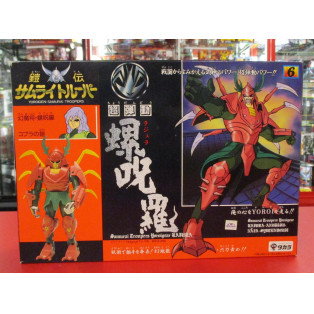 タカラ 鎧伝サムライトルーパー 超弾動 幻魔将 螺呪羅(ラジュラ)/コブラの鎧