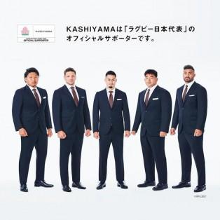 ラグビー日本代表オリジナルモデルスーツ販売のお知らせ